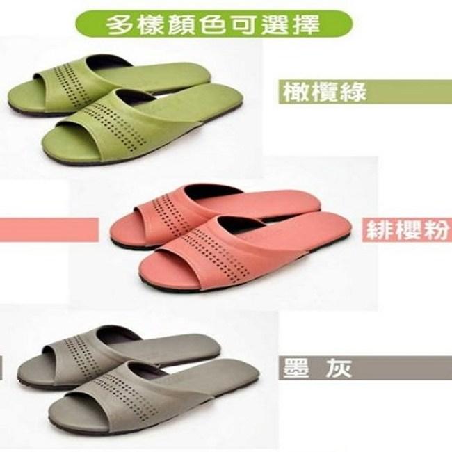 (e鞋院)鏤空舒適室內皮拖-1雙粉25cm