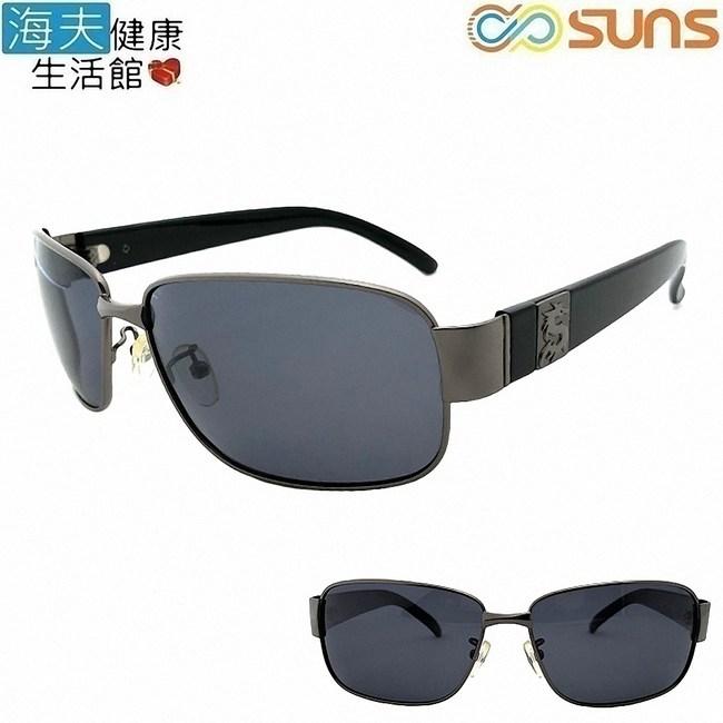 【海夫】向日葵眼鏡 鋁鎂偏光太陽眼鏡 輕盈(B009)