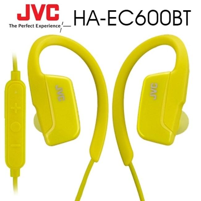 【送收納盒】JVC HA-EC600BT 黃 藍芽無線 防汗防濺水
