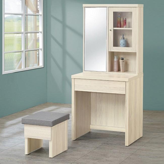 【YFS】傑西2尺雪松旋轉化妝桌-60x45x160cm