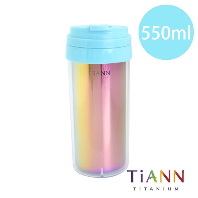 鈦安純鈦餐具TiANN 水好喝 純鈦隨行杯 550ml (水藍杯蓋)含質感提袋