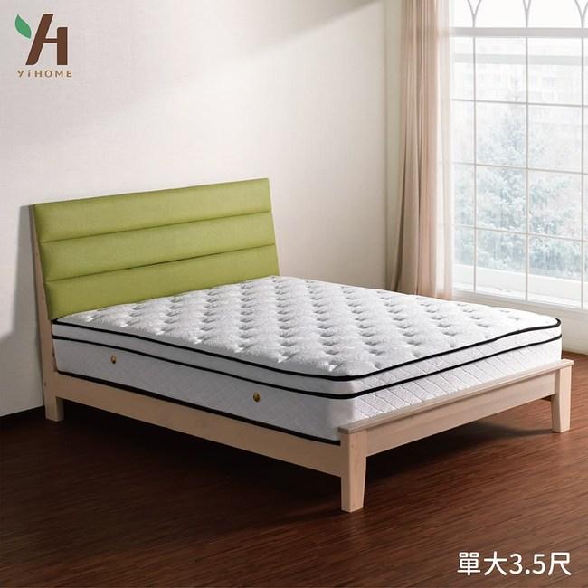 【伊本家居】妮娜 貓抓皮實木床架 單人加大3.5尺單一規格