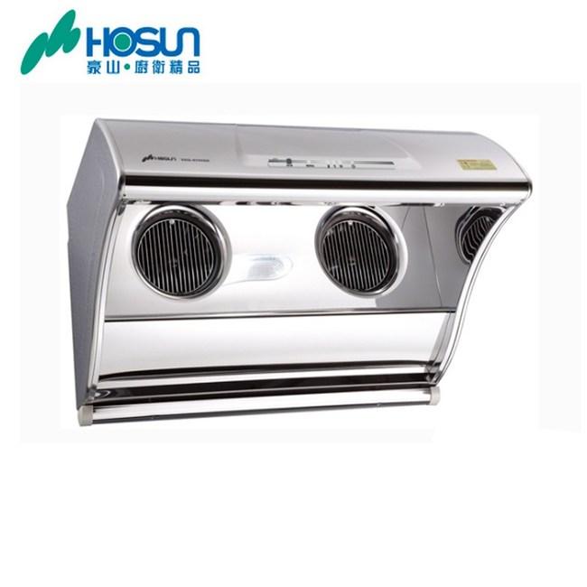 【豪山】熱電流自動除油排油煙機VDQ-9705SH-(90CM)