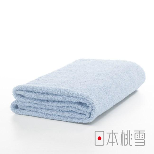 日本桃雪【精梳棉飯店浴巾】水藍