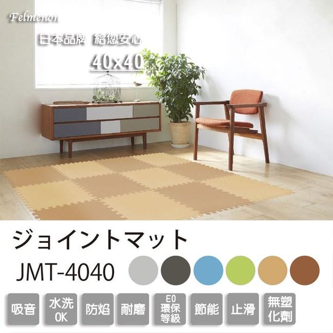 日本Felmenon吸音減震無毒鋸齒狀巧拼地墊(6片裝)蘋果綠(6片裝)