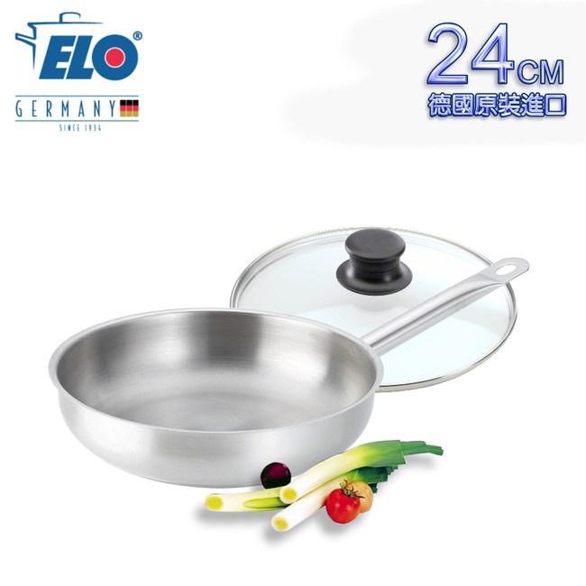 【德國ELO】不鏽鋼單柄平底鍋(24CM)