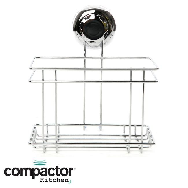 法國品牌 Compactor 吸盤調味瓶罐籃