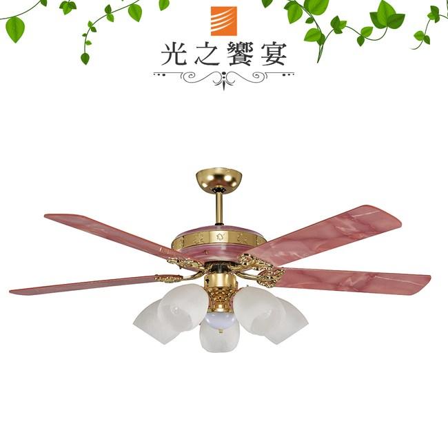 【光之饗宴】60吋 楓葉/手拉式/5+1燈G.S/櫻花紅(台灣製)