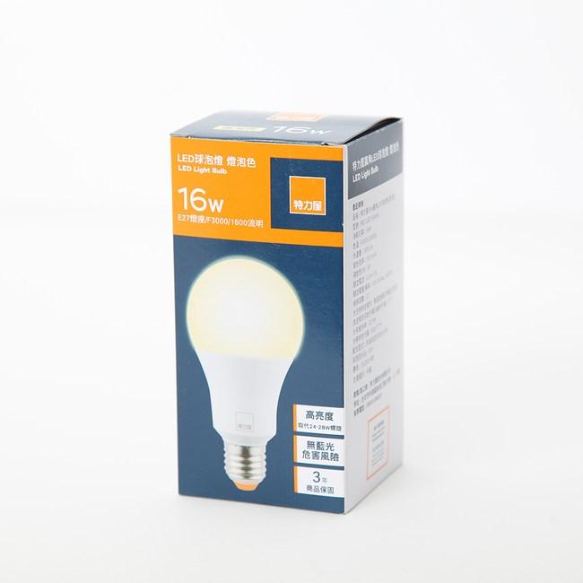 特力屋16W廣角LED球泡型燈泡  燈泡色