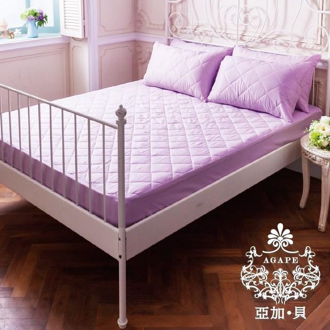 AGAPE 亞加.貝-防潑水防蹣抗菌床包式保潔墊 雙人加大6尺紫羅蘭