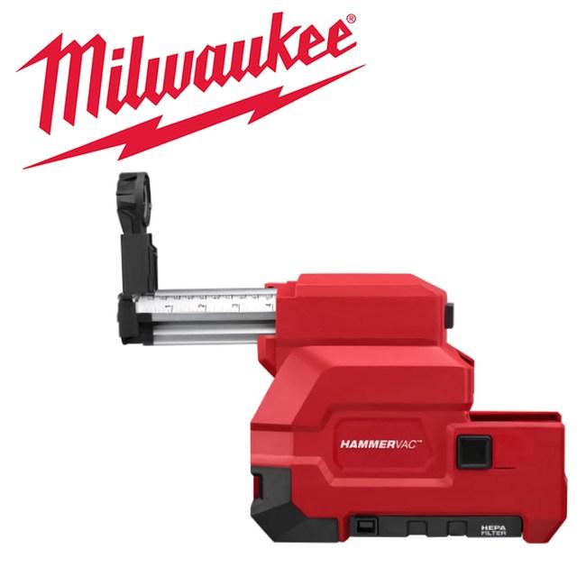 Milwaukee美沃奇 集塵器-M18CH專用M18CDEX