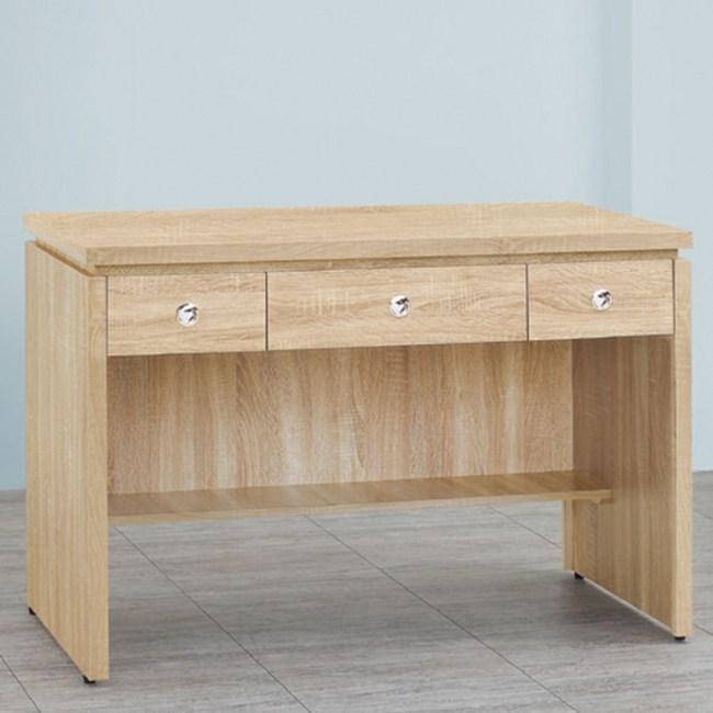 【YFS】瑞亞橡木4尺辦公桌下座-119.9x57.8x81.2cm