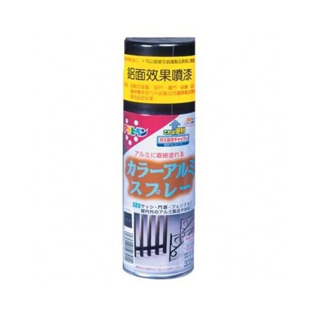 Asahi鋁面效果噴漆300ml(平光黑)