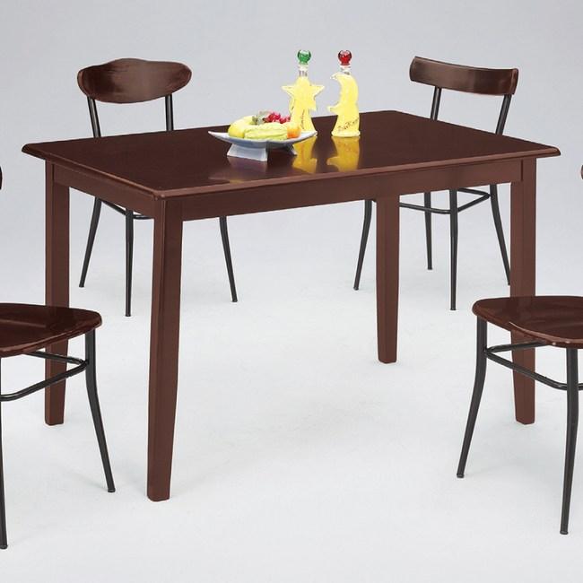 【YFS】凱爾胡桃餐桌-122x76x76cm
