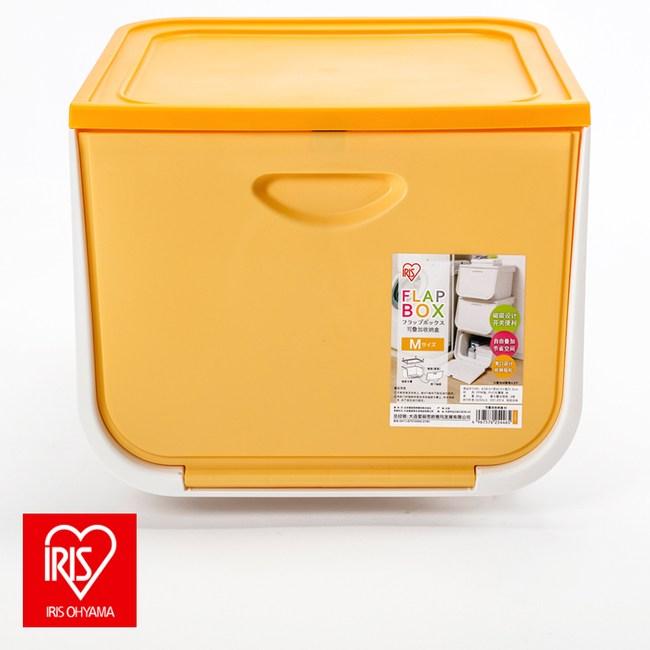 日本 IRIS 磁吸式整理箱 FLP-M 黃色款 20L