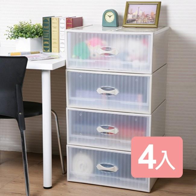 《真心良品》雅適加寬單抽式收納整理箱(4入)