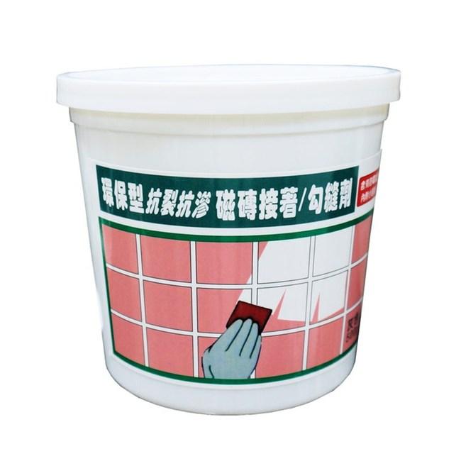 環保型耐水抗裂磁磚接著/勾縫劑500g-白