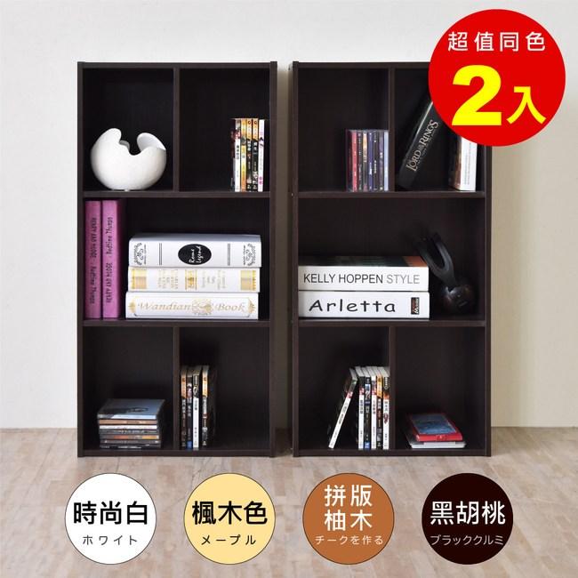 【Hopma】簡約五格櫃/收納櫃(雙入)-黑胡桃