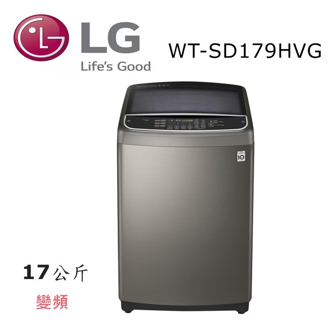 ★LG 17kg 第3代DD直立式變頻洗衣機  WT-SD179HVG