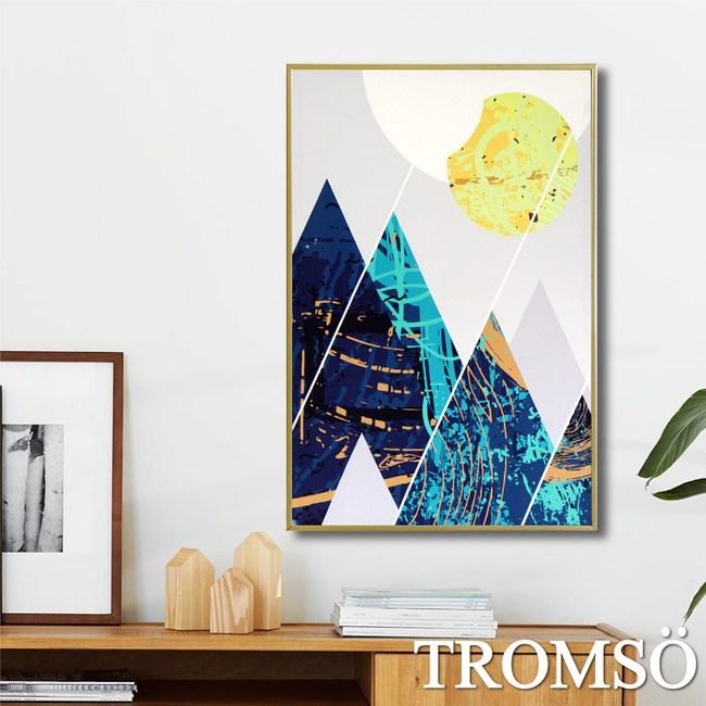 TROMSO北歐時代風尚有框畫-山嵐望月WA118