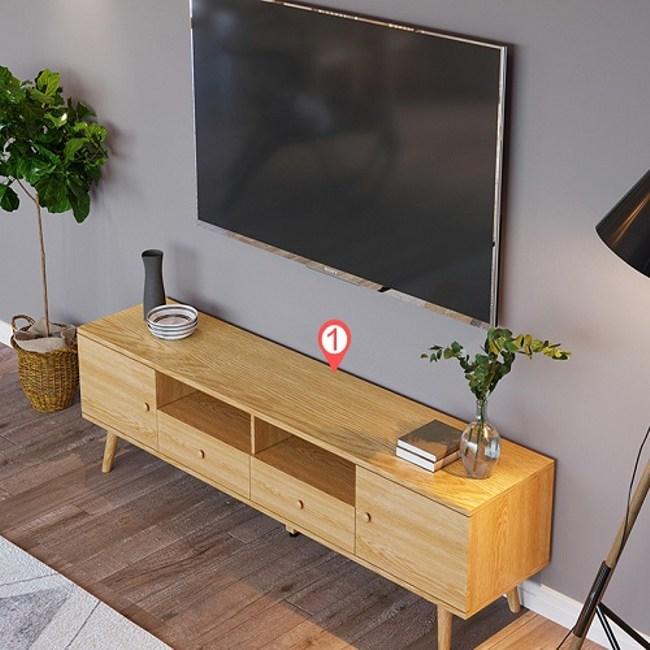 林氏木業北歐簡約原木色雙門雙抽電視櫃EN1M