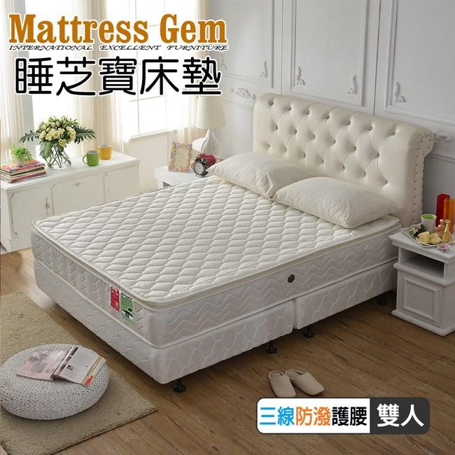 【睡芝寶】真三線+3M防潑水抗菌+蜂巢式獨立筒床墊雙人5尺
