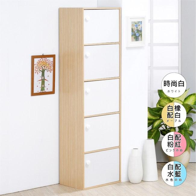 【Hopma】粉彩五門收納櫃-白橡配白