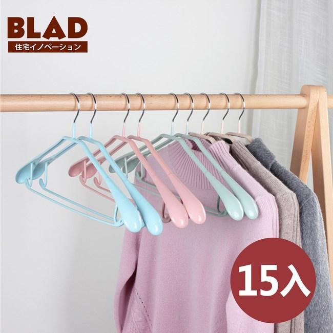 【BLAD】全新升級無痕防滑加大寬肩西裝大衣衣架-超值15入(北歐藍)北歐藍/共同