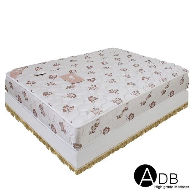 【ADB】Nicole妮可兒P4冬夏二用頂級護背硬式彈簧床墊/雙人加大