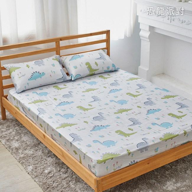 【韋恩寢具】台灣製頂級100% 60支天絲枕套床包組-加大-恐龍派對