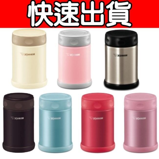 【象印】500ml燜燒罐-米色 SW-EAE50-CC
