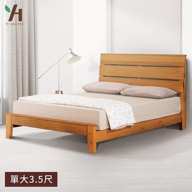 【伊本家居】柳澤 實木床架 單人加大3.5尺單一規格