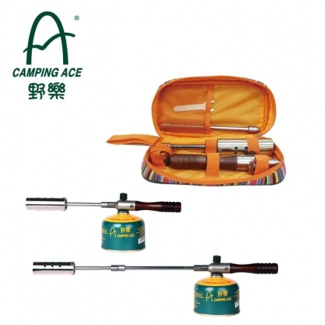 CAMPING ACE 巨炮噴火槍