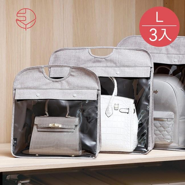 【日本霜山】防水牛津布可掛式透窗包包防塵收納袋-L-3入