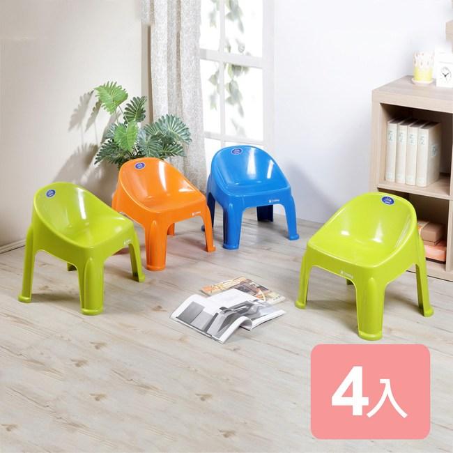 《真心良品》果漾可堆疊QQ椅-4入組藍色