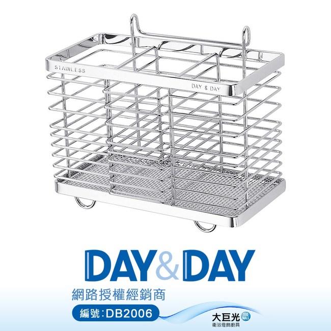 【DAY&DAY】不鏽鋼長方型餐具桶(ST3003T)