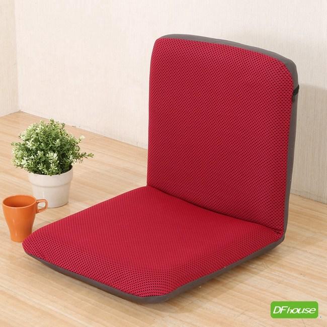 《DFhouse》佐藤-六段式防潑水和室椅-6色紅色