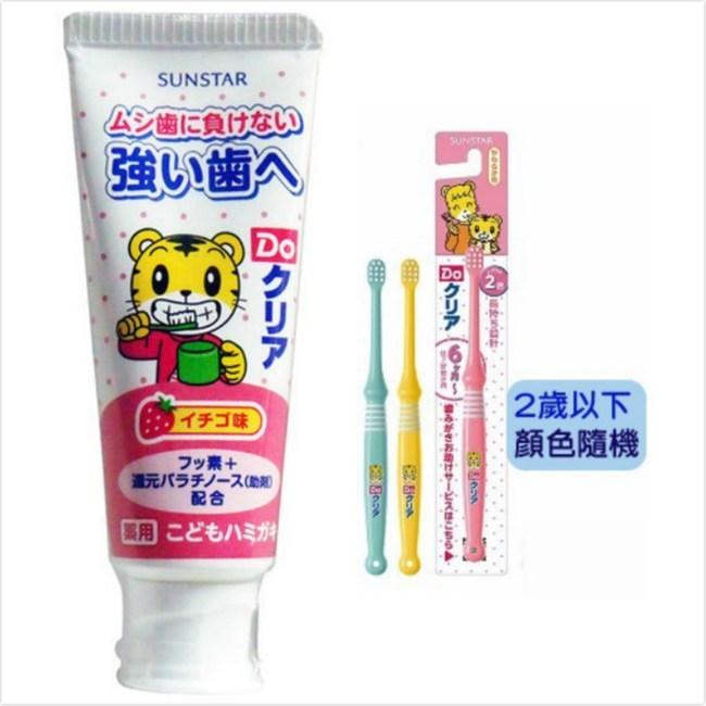 【日本SUNSTAR】巧虎兒童牙膏-草莓*3+牙刷(2歲以下)*6