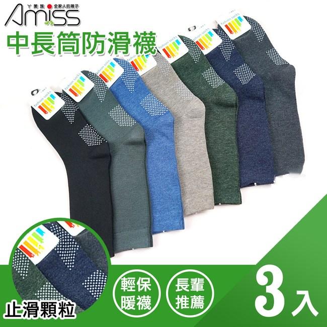 【Amiss】中長筒防滑襪3入組(1601-11)