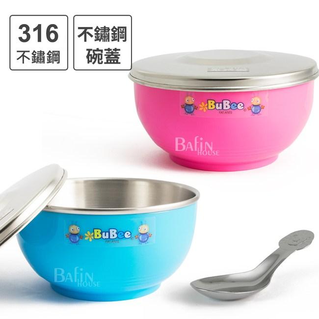 【永昌寶石】豆豆 316不鏽鋼隔熱碗 11.5cm*2入藍色+粉色