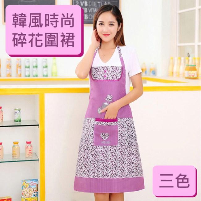 【媽媽咪呀】韓國熱銷修身顯瘦輕巧圍裙(碎花小清新款)莓果紫 F
