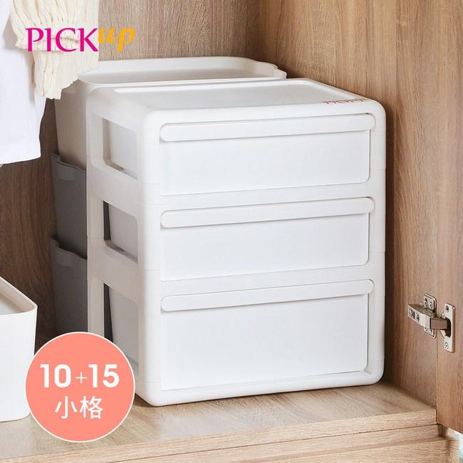 【PICKup】三層內衣/襪子分格抽屜收納櫃(2低1高抽)-DIY粉白