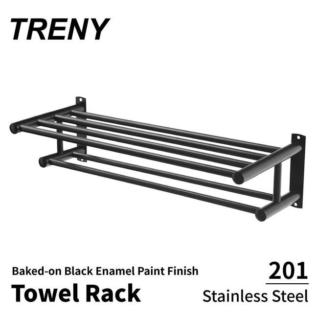 TRENY 浴室毛巾置衣架 不鏽鋼201 - 黑