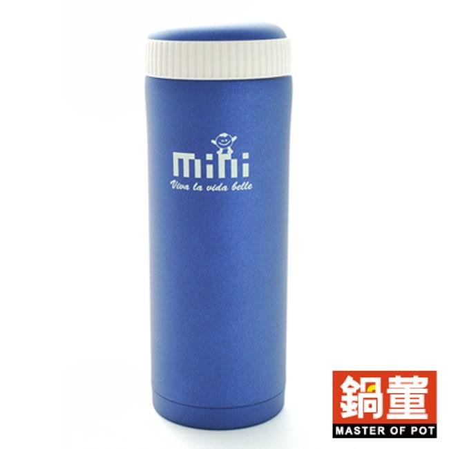 鍋董 MINI小子隨手杯(珠光藍)