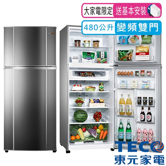【TECO東元】480公升一級能效變頻雙門冰箱(R4892XM)