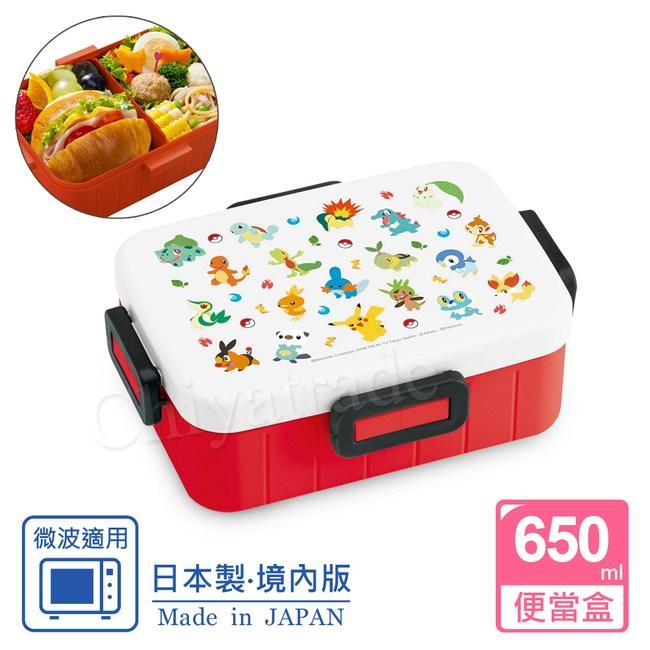 【精靈寶可夢】日本製 御三家大集合 便當盒 保鮮餐盒 650ML