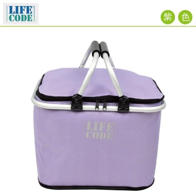 LIFECODE 《馬卡龍》保冰提籃/保溫野餐提籃(20L)-紫色