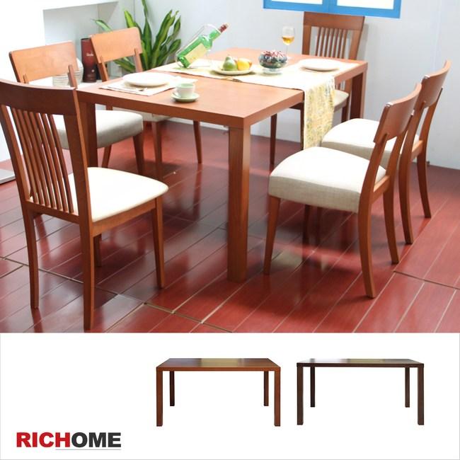 【RICHOME】404款餐桌-2色櫻桃