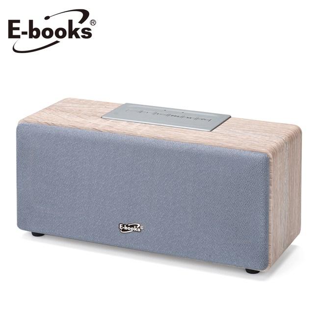 E-books D37 藍牙幻想曲木質喇叭黑