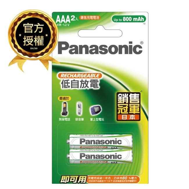 Panasonic 國際牌 EVOLTA鎳氫充電電池1.2V4號6入